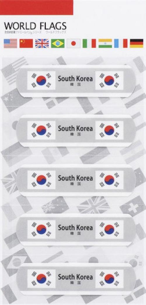 韓国 粗品