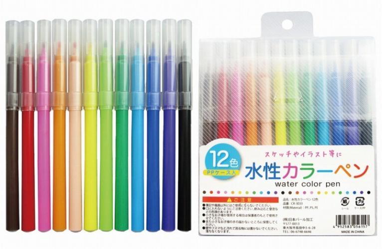 水性カラーペン12色クレヨン色鉛筆カラーペンお店がどっとこむ